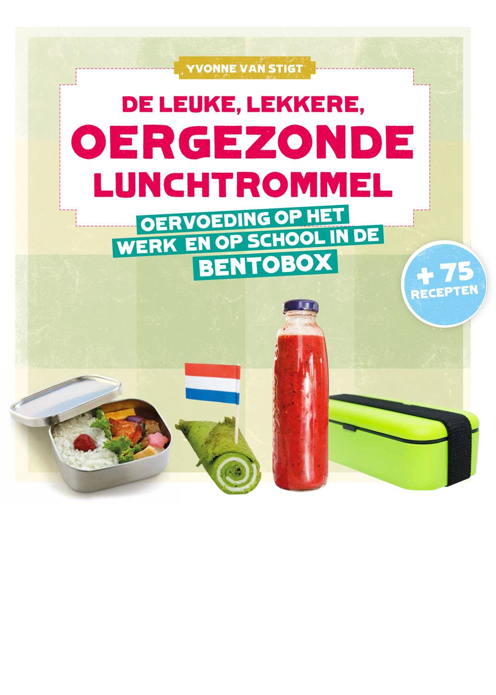 Oergezonde lunchtrommel - boek
